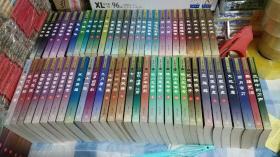 绘图珍藏本  古龙作品集(61本合售)