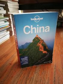 Lonely Planet China (Travel Guide) (Spanish Edition)