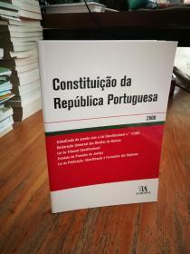 Constituição Da República Portuguesa  2008【葡萄牙原版】