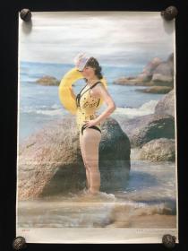 80年代90年代年画收藏 美女年画