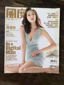 风度杂志2008,5