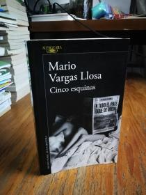 Cinco esquinas (Spanish Edition)五角(西班牙语版)
