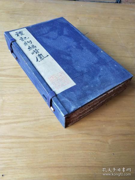 《礼记约编喈凤》,朱墨两印,儒家经典,清乾隆木刻板,一函一套六册全。25X16X5cm