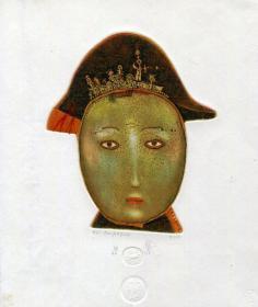 Roman Romanyshyn藏书票之皇帝