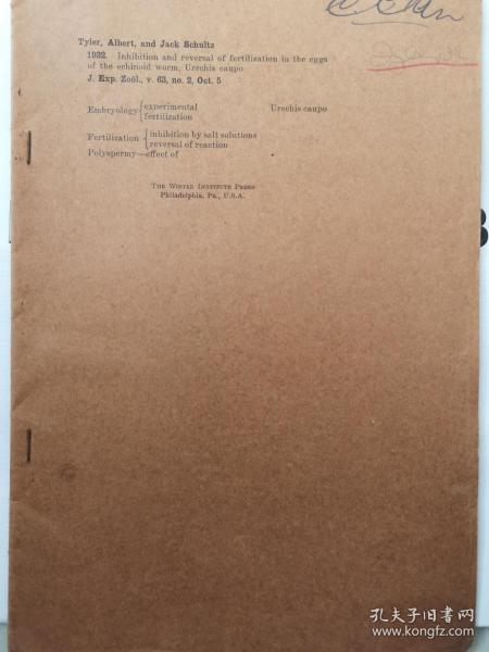 ●●著名科学家、中国遗传学奠基人谈家桢先生(C.C.Tan)签名、旧藏科学文献●●●美国生物学家泰勒.阿尔伯特与杰克.舒尔茨合著论文●●●——《棘虫尾蚴卵内受精的抑制与逆转》——存世稀少——值得收藏
