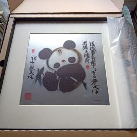 韩美林熊猫银画  足银999 克重20g