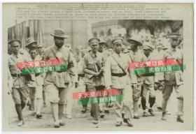 1931年军阀冯玉祥,蒋介石,李宗仁等人合影,美联社新闻传真照片。
