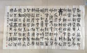 国家一级美术师徐振乾大幅书法