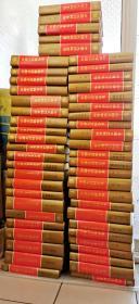中国大百科全书 乙种本 73册(全套74册,但缺1本《中国传统医学》)私藏