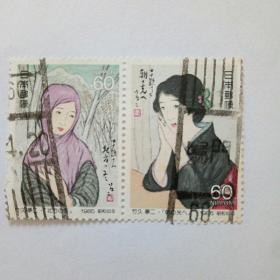 日邮·日本邮票信销:樱花目录编号C1045-1046  1985年 集邮周切手趣味周 竹久梦二画-冬和晨光 2全连票