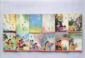 六年制小学课本 语文 第1-12册全[包邮政快递]