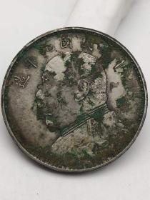 老银元。。。。。。