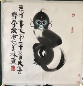 (双钻老店优惠,1幅9折,2幅8.5折,3幅8折,韩美林猴子斗方,省诗词学会会长收藏作品流出,画面有收藏章,介意慎购。