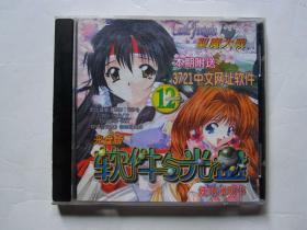 【游戏】软件与光盘 圣魔大战(1CD)附:使用说明书 详见图片