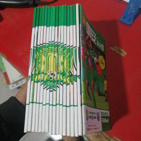 国安队刊 【 2012年 1-17期,第一期是创刊号】两张海报和一张贴画 17本合售