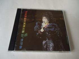 梅艳芳87/88演唱会