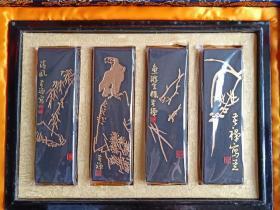 中国名画家古法油烟