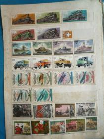 六七十年代前苏联CCCP邮票一版.29枚合售