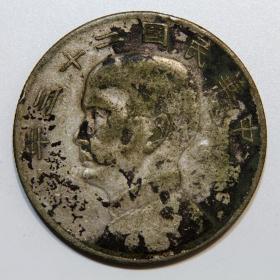 老包浆民国二十三年年船洋23年船洋,老银元银币大洋银圆,保真保老包退.