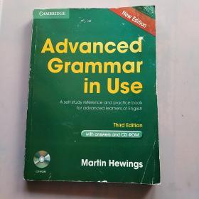 Advanced Grammar in Use Book with Answers、有答案的高级语法手册、实物拍摄、现货