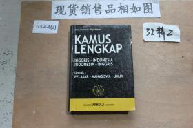 KAMUS LENGKAP INGGRIS-INDONESIA INDONESIA-INGGRIS(英文-印度尼西亚双语词典)
