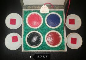 日本回流 八九十年代 西泠印社潜泉印泥 4色合装。 尺寸:瓷盒径5.7cm,外盒14x14(cm)