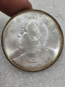 老银元。。。。,,。。。