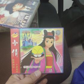 经典神话 卡通巨作 小倩 VCD