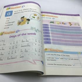 英语四年级下册