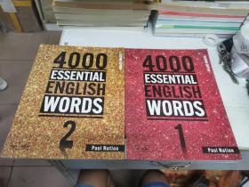 英文原版读物2018版:4000 essential english words(1+2共两本)