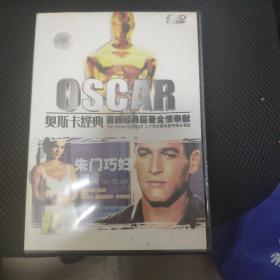 奥斯卡经典 百部经典巨著全情奉献 朱门巧妇 DVD