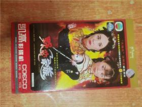 TVB 光盘 3碟 野蛮家族 汪明荃 适用于DVD机播放
