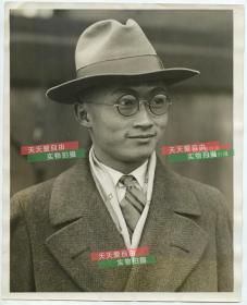 1927年早期留学于卡耐基梅隆大学的中国学者肖像老照片,Yu Yen Lai (音类似:赖裕元)