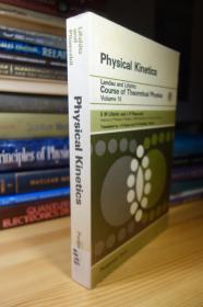 朗道物理第十卷 Physical Kinetics