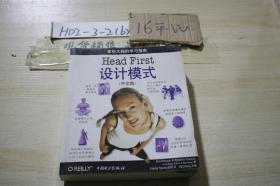 Head First设计模式 中文版