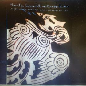 《中国黑釉瓷及灰釉瓷》 Hare's Fur, Tortoiseshell and Partridge Feathers 1997年 全新
