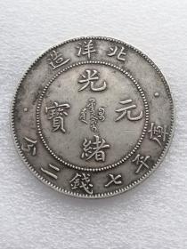 老银元特价..;;;0003