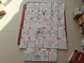 龙珠【全34册】