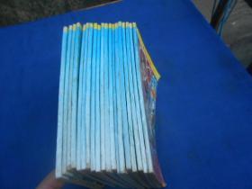 圣斗士大结局(1——20册全。缺6。19本合售) 均一版一印
