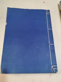 道教:全真正韵和全真叹文,两册合售,80年代二仙庵重印本