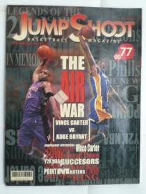 JUMP SHOOT (00/77) 篮球杂志