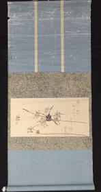 【日本回流】原装旧裱 菊太 水墨画作品《滩头偶见》一幅(纸本立轴,画心约0.9平尺,款识:菊太)HXTX199379