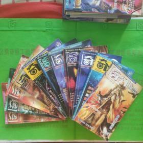 奇幻2004(1、2、3、4、5、7、8B、9A、9B、10B、12B)共11本合售