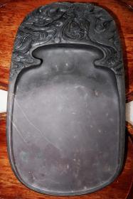 精制高浮雕 石砚 砚台  疑似端石砚