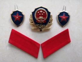 83式公安领章帽徽肩盾一套。