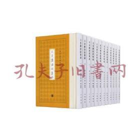 日本汉诗话集成(全12册)