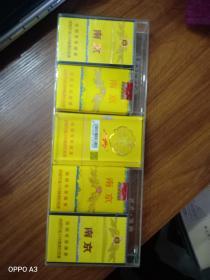 南京过滤嘴香烟空盒