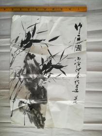竹石图一幅,画工佳风格似老画家陈瑶生,低价让了识者得