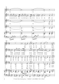 生命的名字(附光盘女声合唱五线谱与简谱)/流行合唱精品活页系列