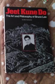 英文原版截拳道—李小龙的武术与哲学
